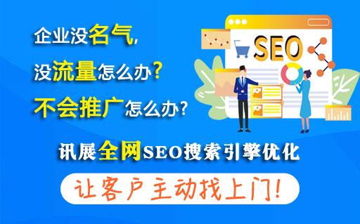 西安网站优化哪家好?网站SEO优化如何做好长尾词优化布局